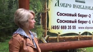видео Коттеджные поселки Симферопольское шоссе (М2) , таунхаусы, дома и участки