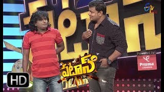 Patas | Bullet Bhaskar & Galipatala Sudakar  Performance | 19th March2018 | ETV Plus