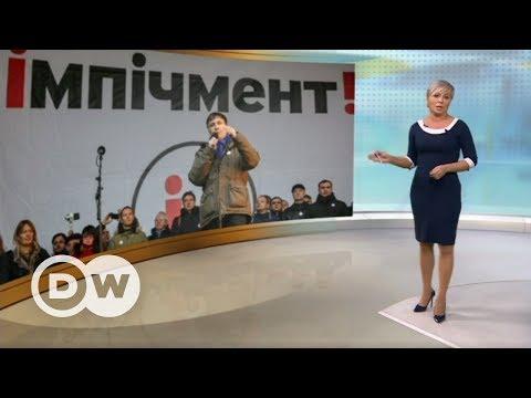 Как Саакашвили ответил Путину и что он думает о Навальном и Порошенко - DW Новости (20.12.2017)