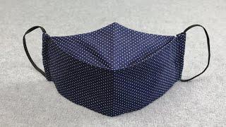 DIY  Mask making  立体マスクの型紙の書き方 作り方 布口罩製作教程 마스크를 만드는 방법