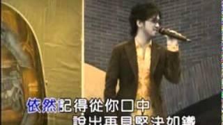 周傳雄 - 黃昏 (KTV).mpg
