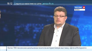 Россия 24. Пенза: можно ли достойно зарабатывать на науке