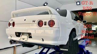 100hrs Detailing A Nissan Skyline R32 V-spec II GT-R - P3 Paint Correction
