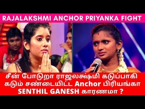 சீன் போடுறா ராஜலக்ஷ்மி கடும் சண்டையிட்ட பிரியங்கா   Rajalakshmi Anchor Priyanka Fight   Super Singer