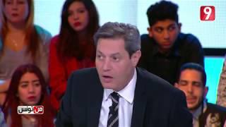 من تونس - الحلقة 4 الجزء الأول