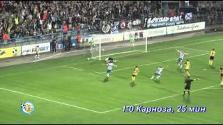 «Севастополь» - «Буковина» Чернівці - 3-0 (12 09 12, Голи)