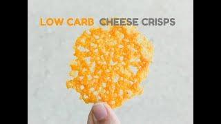 低卡芝士脆片食譜 |Low Carb Cheese Crisps Recipe