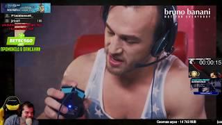 ceh9 смотрит видео со стрип-турнира по CS:GO - Bruno Banani