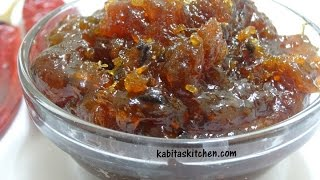 Aam Ki Chutney Recipe-kacche Aam Ki Meethi Chutney-raw Mango Sweet And Spicy Chutney