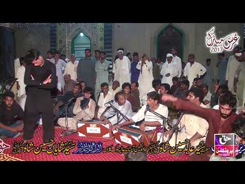 Favorite Qawwali - Yadan Vichre Sajan Diyan Aiyan - Wajahat Iftikhar