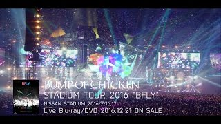 BUMP OF CHICKEN New Live Blu-ray / DVD 「BUMP OF CHICKEN STADIUM TO...