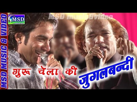 Kanchan Vali Kaya Re :: Superhit Satsang Bhajan ; Sing.* Mahendrasingh Rathour *