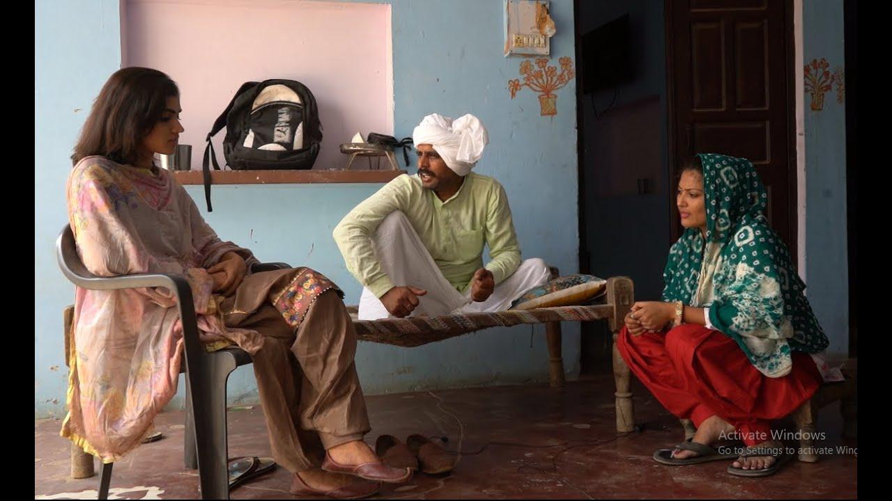 सरकारी नौकरी और दहेज़ हरियाणवी नाटक || Haryanvi Films