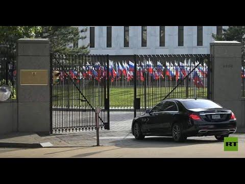 سفير روسيا لدى واشنطن يعود إلى الولايات المتحدة  - نشر قبل 52 دقيقة