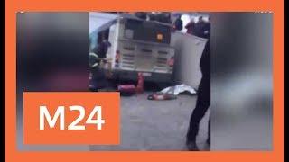 """Более 10-ти человек пострадали в ДТП с автобусом у метро """"Славянский бульвар"""""""