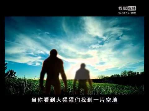大鹏嘚吧嘚第398期:《猩球崛起》的崛起