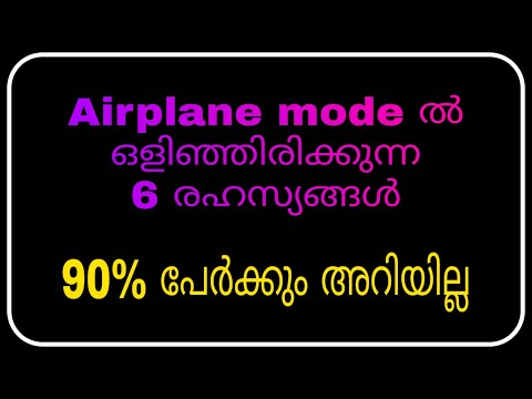 Airplane Mode Secret Tips (Malayalam)