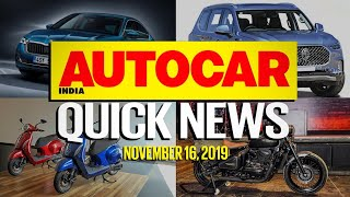 2020 Honda City, Hyundai Aura, new MG SUV, Jawa Perak price and more | Quick News | Autocar India
