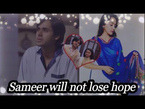 Sameer will not lose hope | Samaina |Ashdeep | Wings news