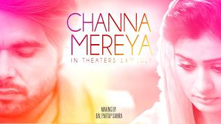 Making of Channa Mereya (Part -4) | Ninja | Amrit Maan | Pankaj Batra | White Hill Music