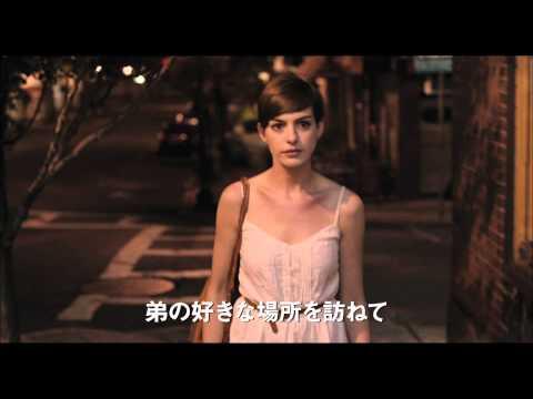 映画『ブルックリンの恋人たち』予告編