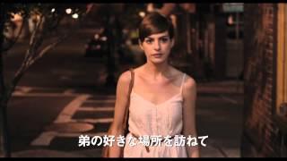 映画『ブルックリンの恋人たち』 3/13(金)より、TOHOシネマズ 六本木...
