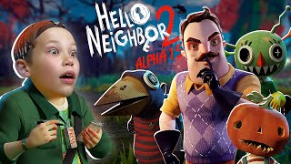 Привет Сосед 2 Hello Neighbor 2 Alpha 1 5