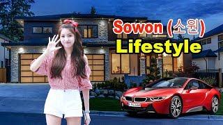 여자친구 (GFRIEND) - Sowon (소원) - Lifestyle, Boyfriend, House, C…