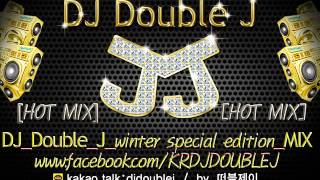 2014 12월 DJ Double J HOT MIX(winter special edition) 클럽노래음악 최신 크리스마스캐럴리믹스 chistmas carol club mix
