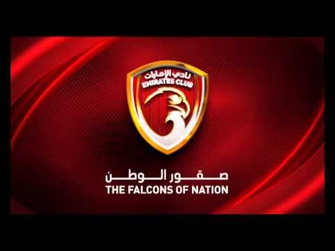 Emirates Football Club