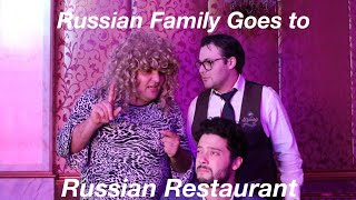 Russian Speaking Family goes to Russian Restaurant (Dynasty)