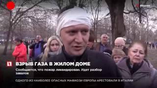 19 человек пострадали, двое погибли при ЧП в доме на Изумрудной улице в Москве