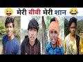 Prince Kumar Comedy | Hindi Comedy | PRIKISU - 104 | Vigo Video | Prince Kumar New Comedy Funny