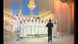 Petits Chanteurs à la Croix de Bois - Ave Maria (Schubert)