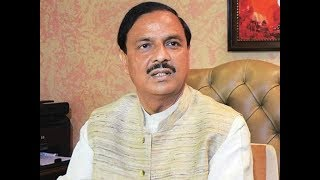 Minister Mahesh Sharma makes FUN of Priyanka Gandhi calls her Pappu Ki Puppi