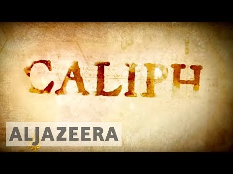 The Caliph (খিলাফত) - Part 1: Documentary  With Bangla Subtitle (Al Jazeera)