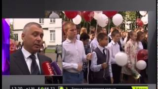 Москомспорт: В УОР№1 прошла торжественная линейка, посвященная Дню знаний