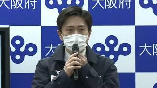 【ノーカット】「緊急事態宣言」うけ吉村・大阪府知事が臨時会見 (2020/04/07)