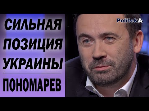 Украина в выгодной