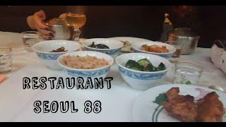 Restaurants coréens à Paris #1 - Seoul 88 Paris 10e arrondissement [ENG SUB]