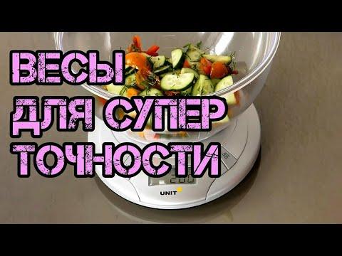 Кухонные весы Unit UBS-2155 с чашей для взвешивания сыпучих и жидких продуктов
