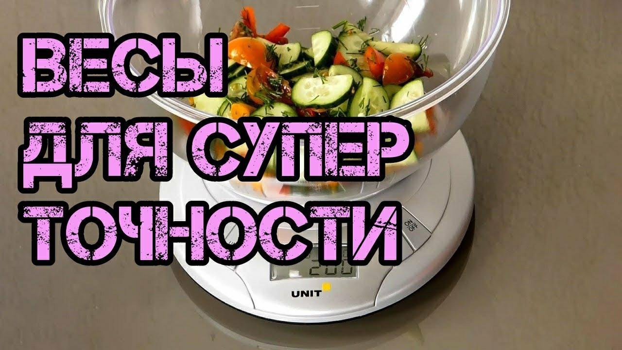 Кухонные весы SUPRA BSS-4100. Распаковка. Мини-обзор. - YouTube