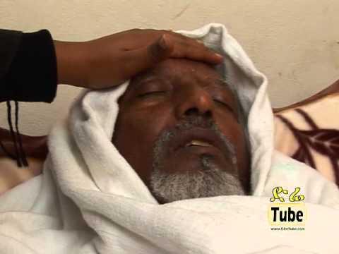 Aend Alat (Ethiopian Movie)