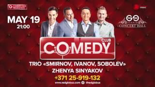 COMEDY CLUB /Смирнов, Иванов, Соболев и Синяков в Риге!