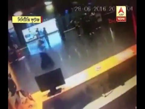 CCTV footage of Istanbul terrorist attack