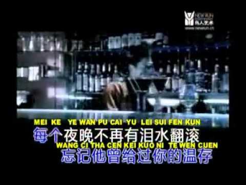 最後一個情人   Zui Hou Yi Ge Qing Ren   YouTube