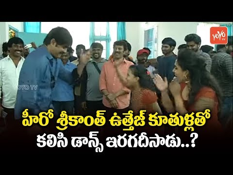 Actor Uttej's Mayukha School of Dance and...