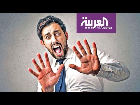 صباح العربية | كيف نتعامل مع نوبات الهلع  - نشر قبل 14 دقيقة