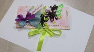 видео урок по изготовлению денежного конверта в стиле скрапбукинг.