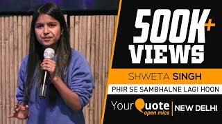 Video 'Phir Se Sambhalne Lagi Hoon' by Shweta Singh | Hindi Poetry | YQ - New Delhi (Open Mic 7) download MP3, 3GP, MP4, WEBM, AVI, FLV Agustus 2018